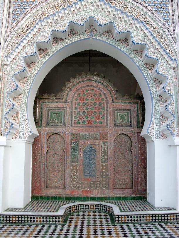 Al-Karaouine_University