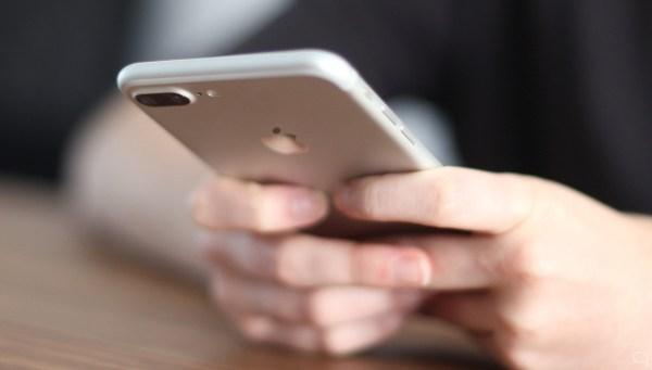 No, tu teléfono de 330 euros no es similar al iPhone 7. Esa afirmación es algo que muy pocos pueden pronunciar.