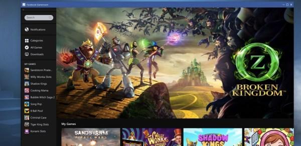 gameroom-facebook