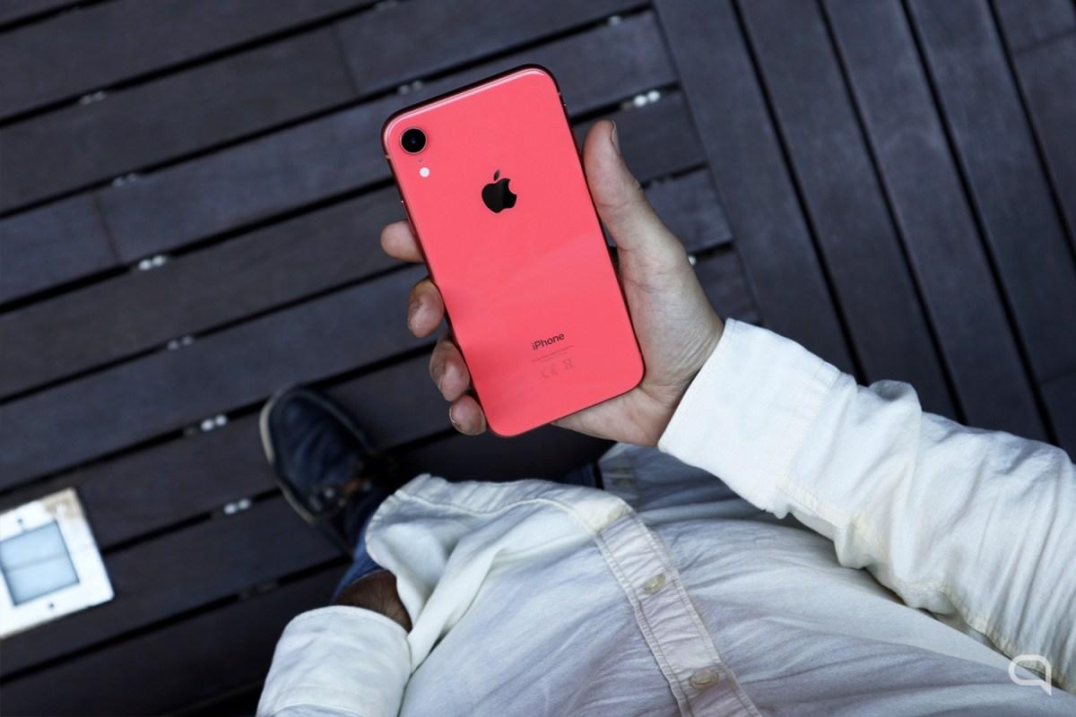 Renueva tu iPhone al mejor precio