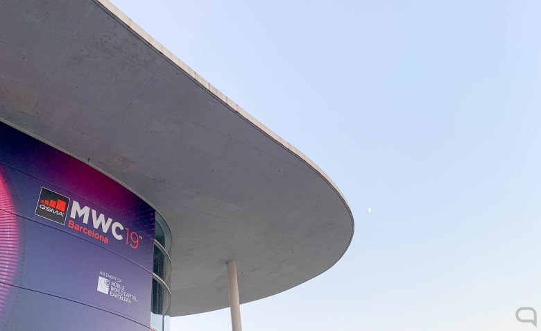 Mobile World Congress 2021 continues to add limited absences or attendance