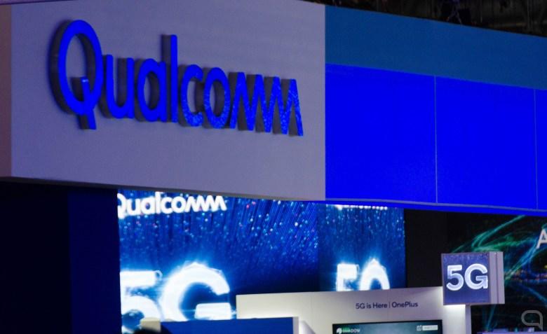 Qualcomm 5G logo