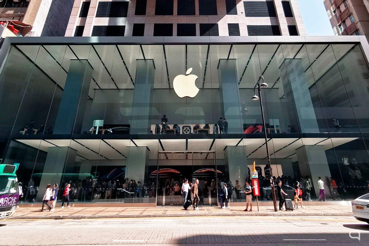 Apple Store de Hong Kong