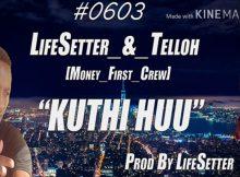 kuthi Huu Gqom Remix Mp3 Download Fakaza | Free Hot Mix