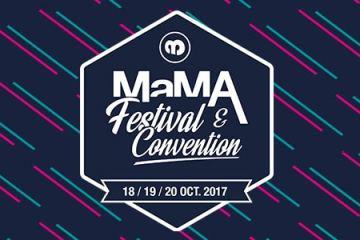 Toute cette semaine, Paris va résonner au son du Festival MaMA