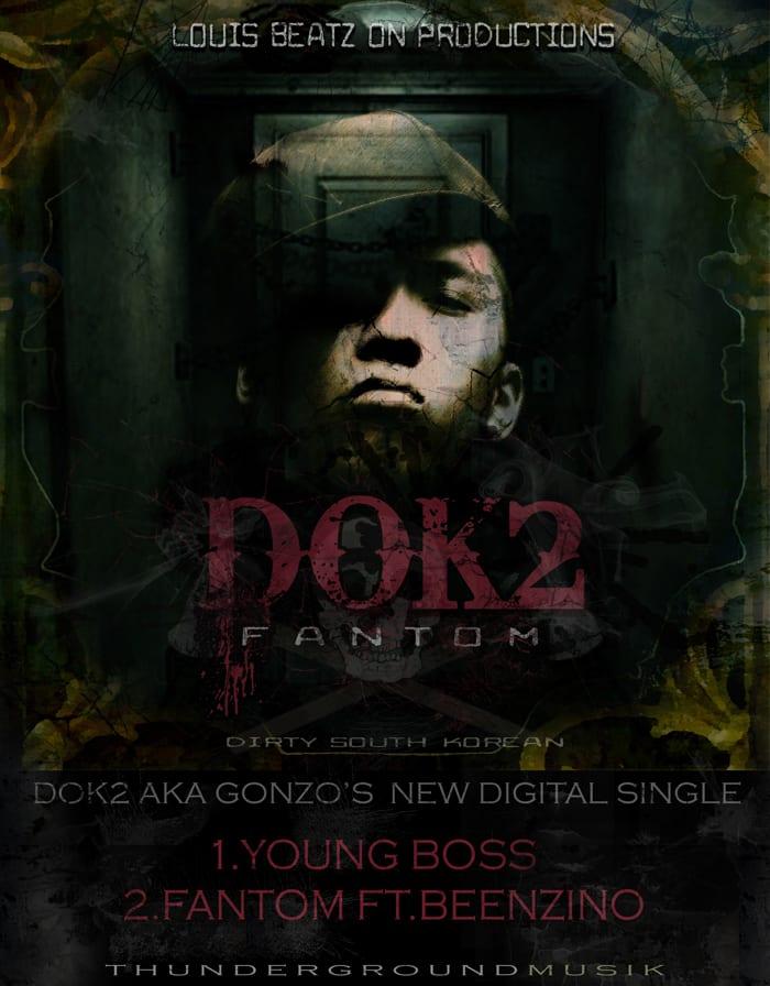 Dok2 - Fantom