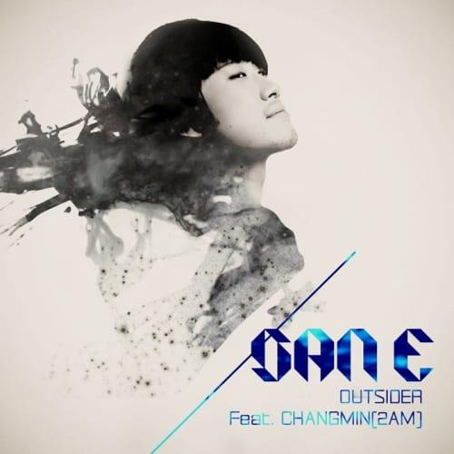 San E - 가면 안돼 (Feat. Outsider, Changmin)