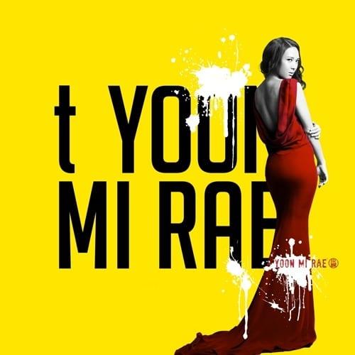 t Yoon Mi Rae