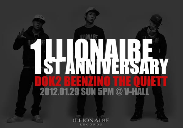 Illionaire Records' 1st anniversary concert poster