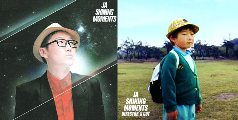 JA - Shining Moments cover