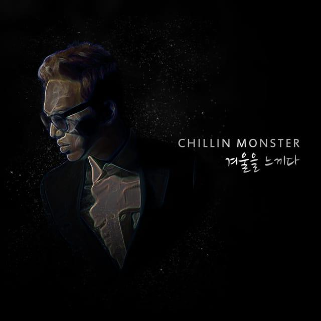 Chillin Monster - 겨울을 느끼다 cover