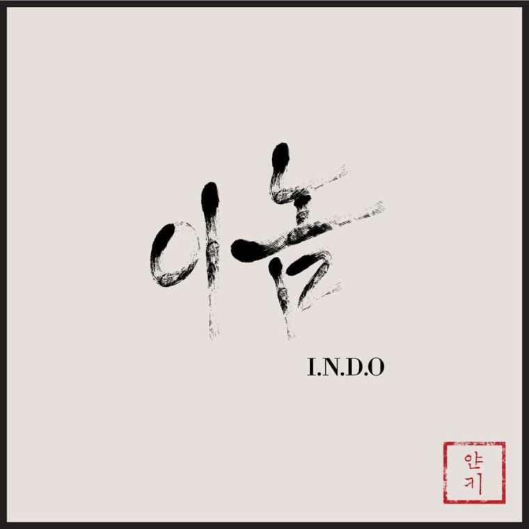 Yankie - I.N.D.O (이놈) (Feat. Tablo) cover