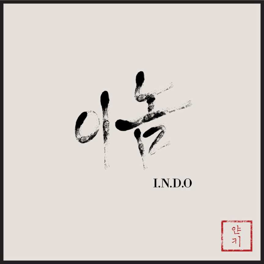 Yankie - I.N.D.O (이놈) (Feat. Tablo) cover