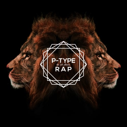 P-Type - Rap album cover