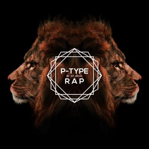 P-Type - Rap album cover