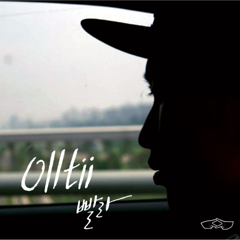 Olltii - 빨라 cover