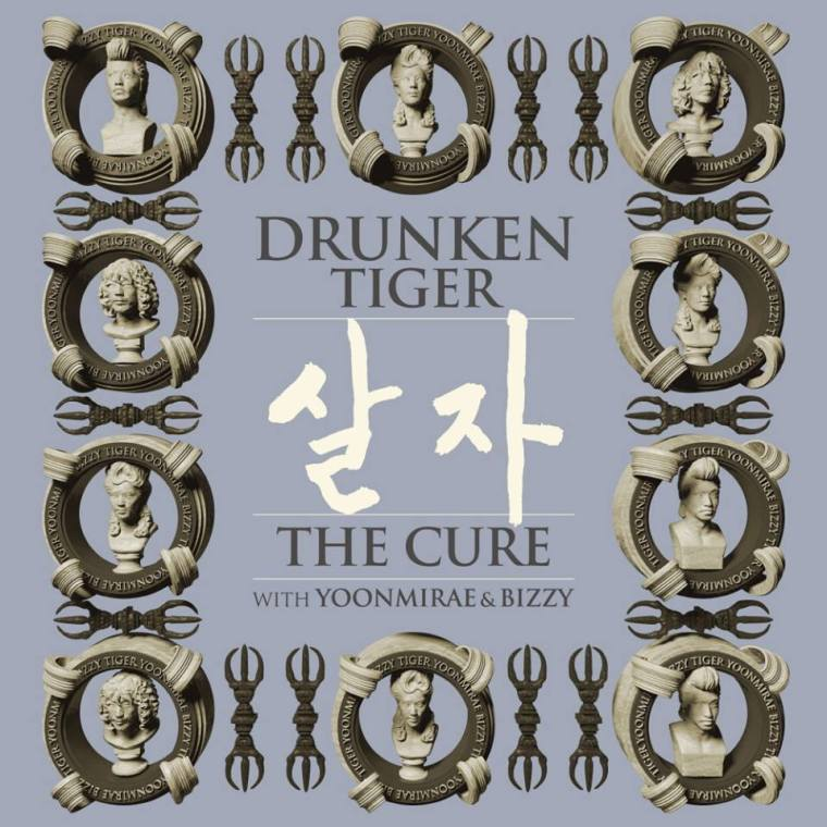 Drunken Tiger - 살자 (The Cure) (Feat. Yoon Mirae & Bizzy) cover