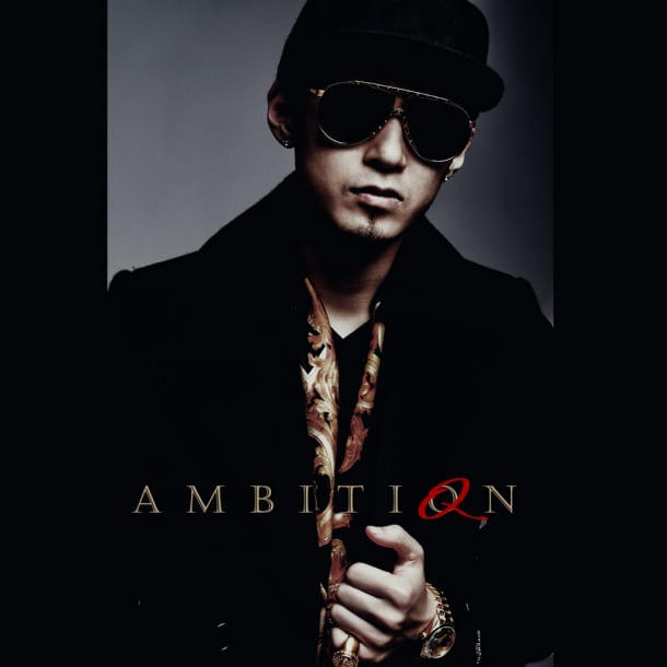 The Quiett - AMBITIQN mixtape cover