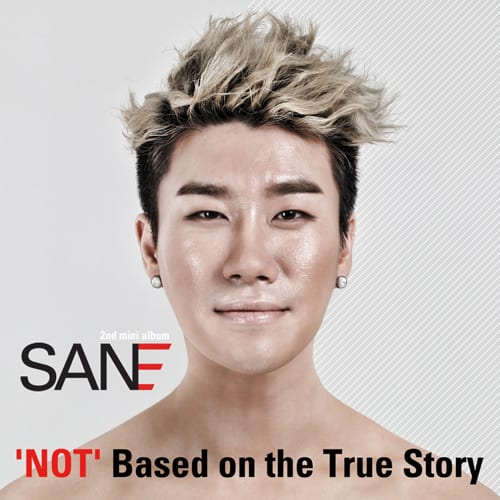 San E - 'NOT' Based on the True Story cover