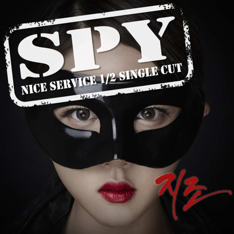 Zizo - SPY (Feat. Nan Ahjin) cover