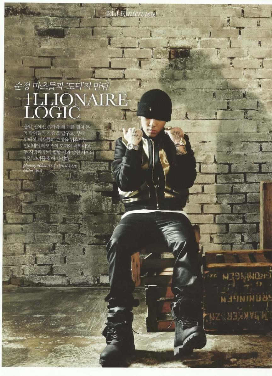 Dok2 for Elle Magazine