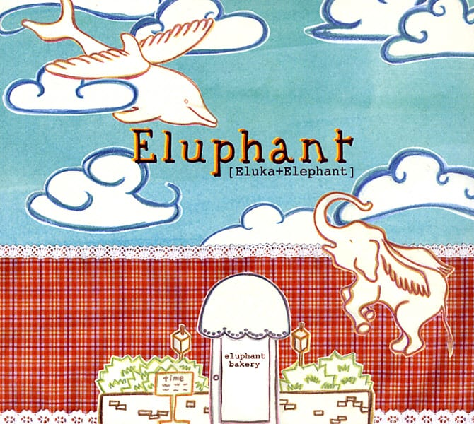 Eluphant - Eluphant Bakery (cover)
