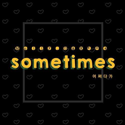 Molly.D & Xena - sometimes 어쩌다가 (cover)