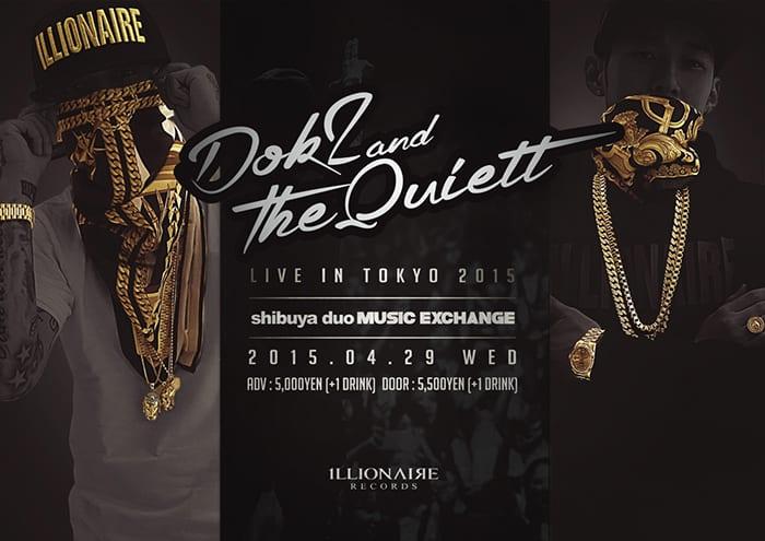 concert poster: Dok2 & The Quiett Live in Tokyo 2015