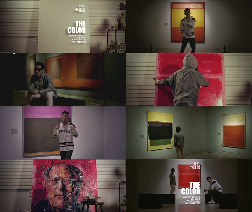 Yoon Jongshin - The Color (Feat. Beenzino) MV screenshots