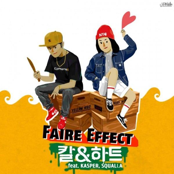 Faire Effect - 칼&하트 (Feat. Kasper, Squalla) cover