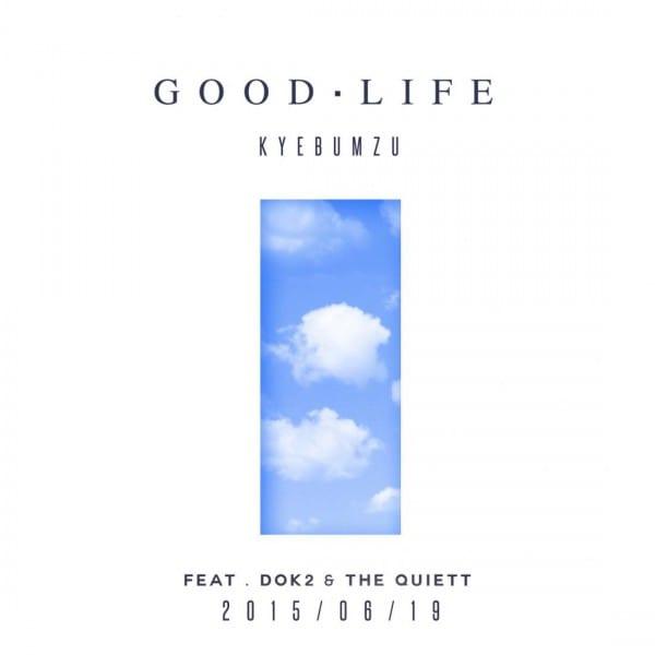 KYEBUM-Zu - Good Life (Feat. Dok2 & The Quiett) cover