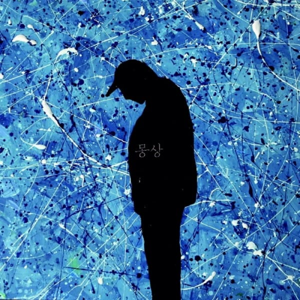 D2BRADA - 몽상 (cover)