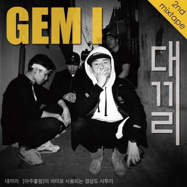 Gem I - 대끼리 (cover)