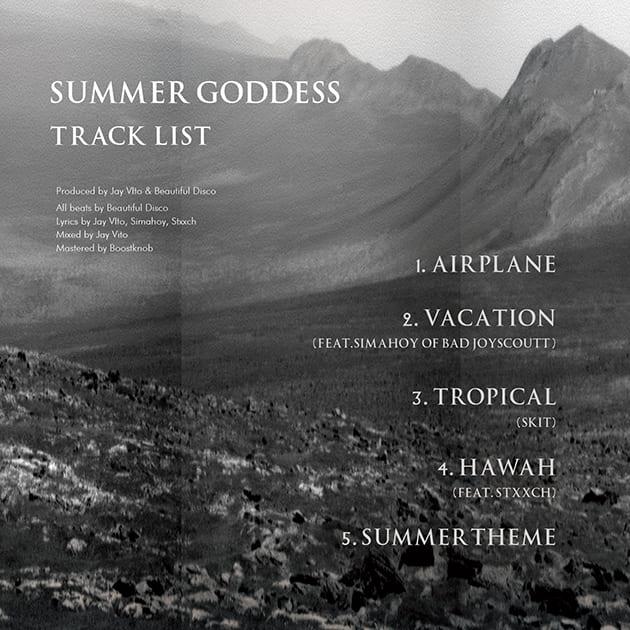 jayvito - summer goddess tracklist