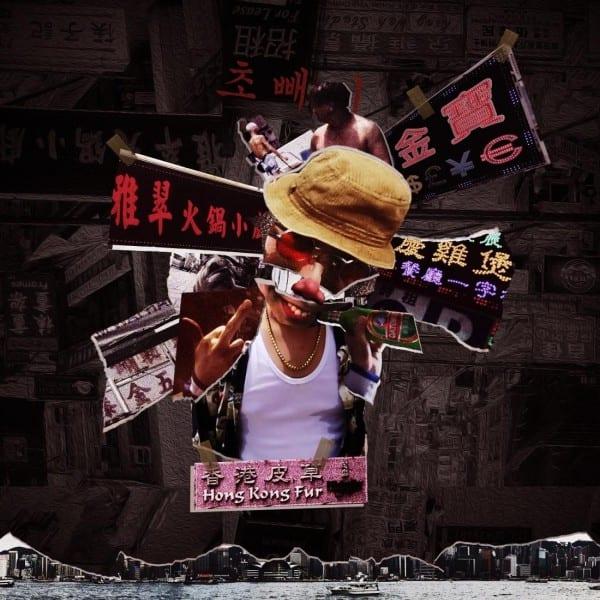 Frogman - 초빼이 (Feat. Qwala) cover