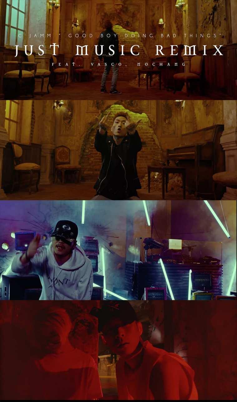 Cjamm - Just Music Remix (Feat. Vasco, Nochang) MV screenshots