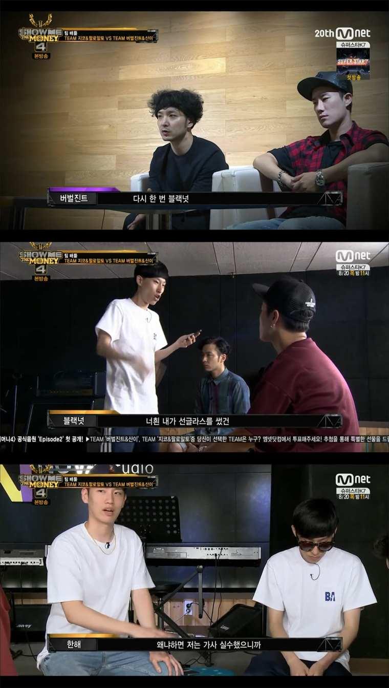 Hanhae and Black Nut on SMTM4