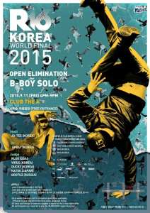 R16 POSTER_ELIMINATION_BBOY SOLO