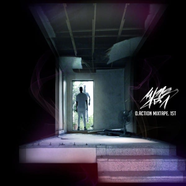 D.Action - 씻김굿 mixtape cover