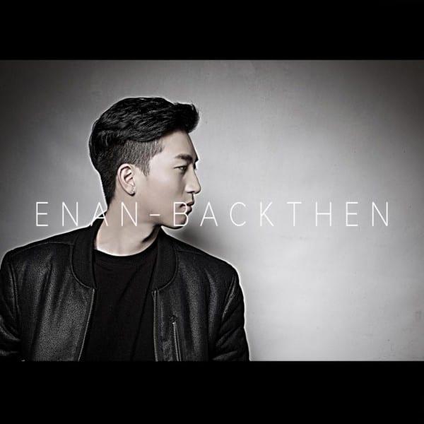 Enan - 얼마전까지 (Back Then) cover