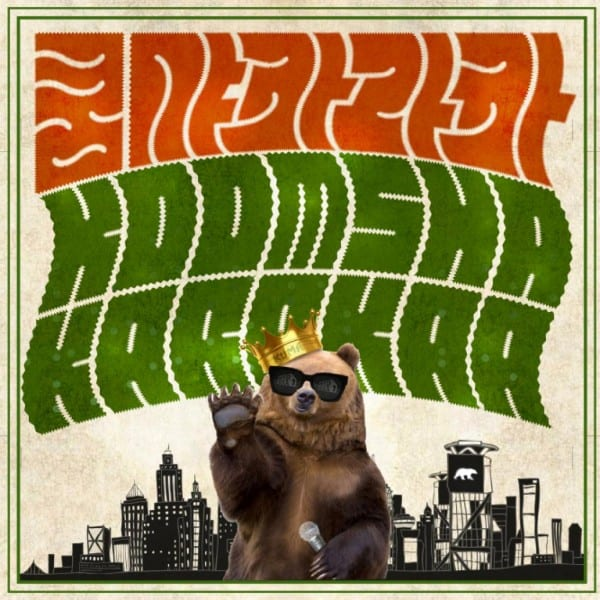 KUMA - 쿰샤카라카 (cover)