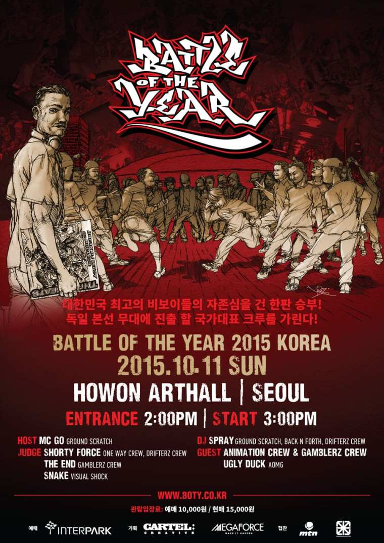 Battle of the Year 2015 Korea poster