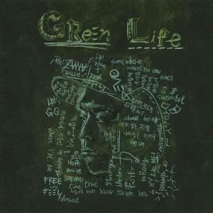 evo - green life