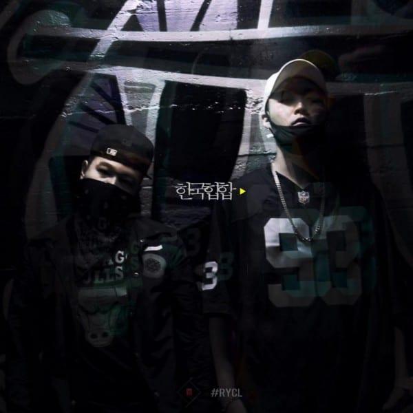 QM X SIMS - 한국힙합 mixtape cover