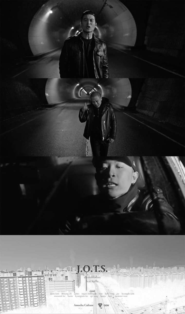 Dynamic Duo - I.O.T.S (Feat. nafla) MV screenshots