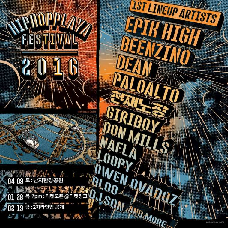 HipHopPlaya Festival Line-Up