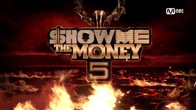 Show Me The Money 5 (logo)
