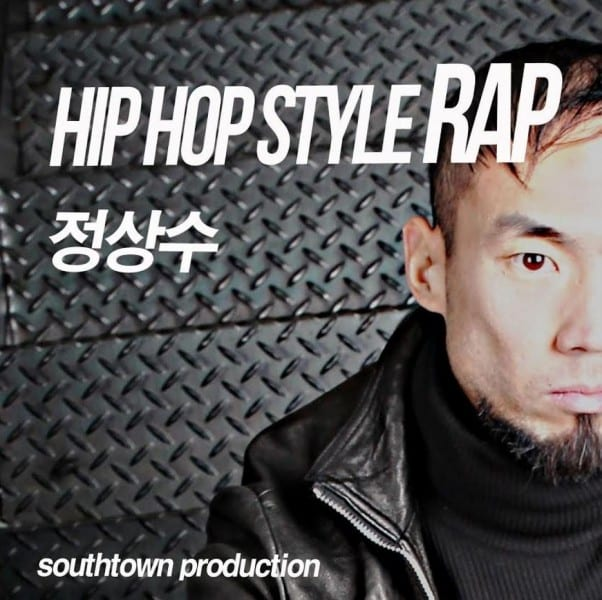 Jung Sangsoo - Hiphop Style Rap (cover)