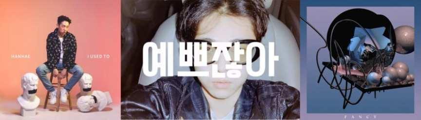 covers: Hanhae - I Used To, Giriboy - 예쁘잖아, Paloalto - Fancy