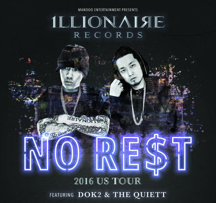 Illionaire's First US Tour 2016 (poster)